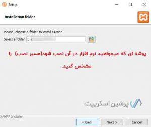 مراحل نصب زمپ روی لپتاپ برای نصب وردپرس