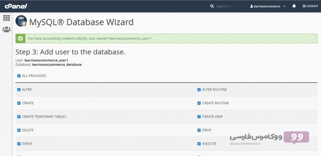پایگاه داده در سایت وردپرسی برای نصب وردپرس روی هاست