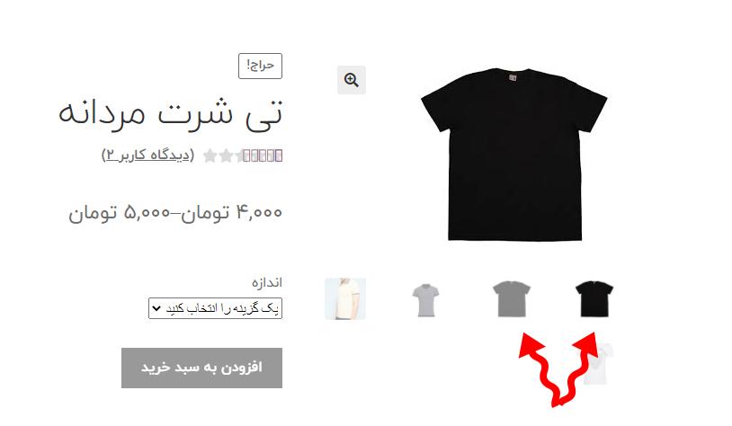 حذف تصویر محصول از گالری محصول