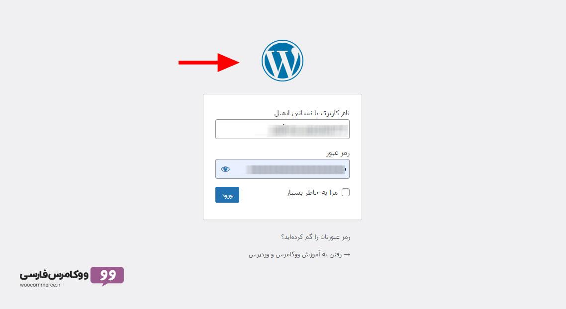 لوگوی صفحه ورود وردپرس
